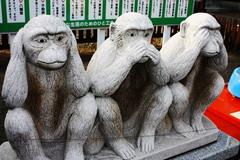 わがまま猿