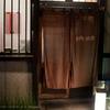 枝魯枝魯 入口
