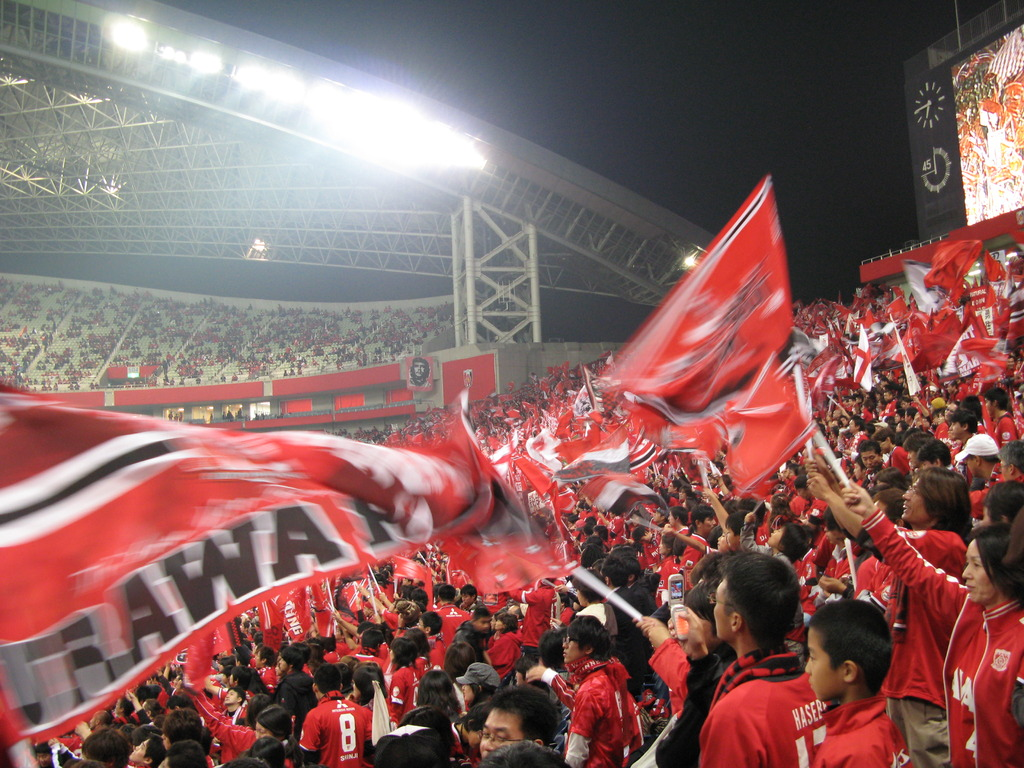 WE ARE REDS