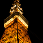 PENTAX PENTAX K-5 II sで撮影した(2013年5月6日 東京タワー)の写真(画像)