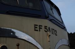 特急機関車