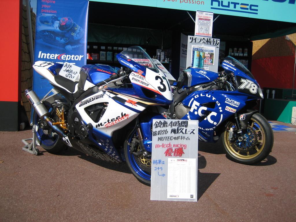 m-tech racing