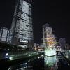 ランドマークタワーと日本丸