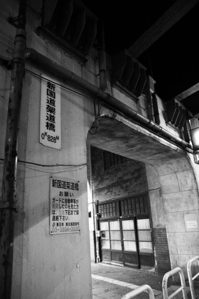 国道駅構内3