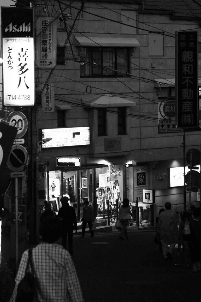 弘明寺商店街5