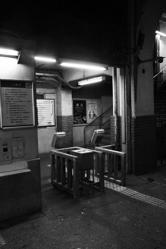 国道駅構内5
