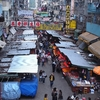 香港の雑貨街