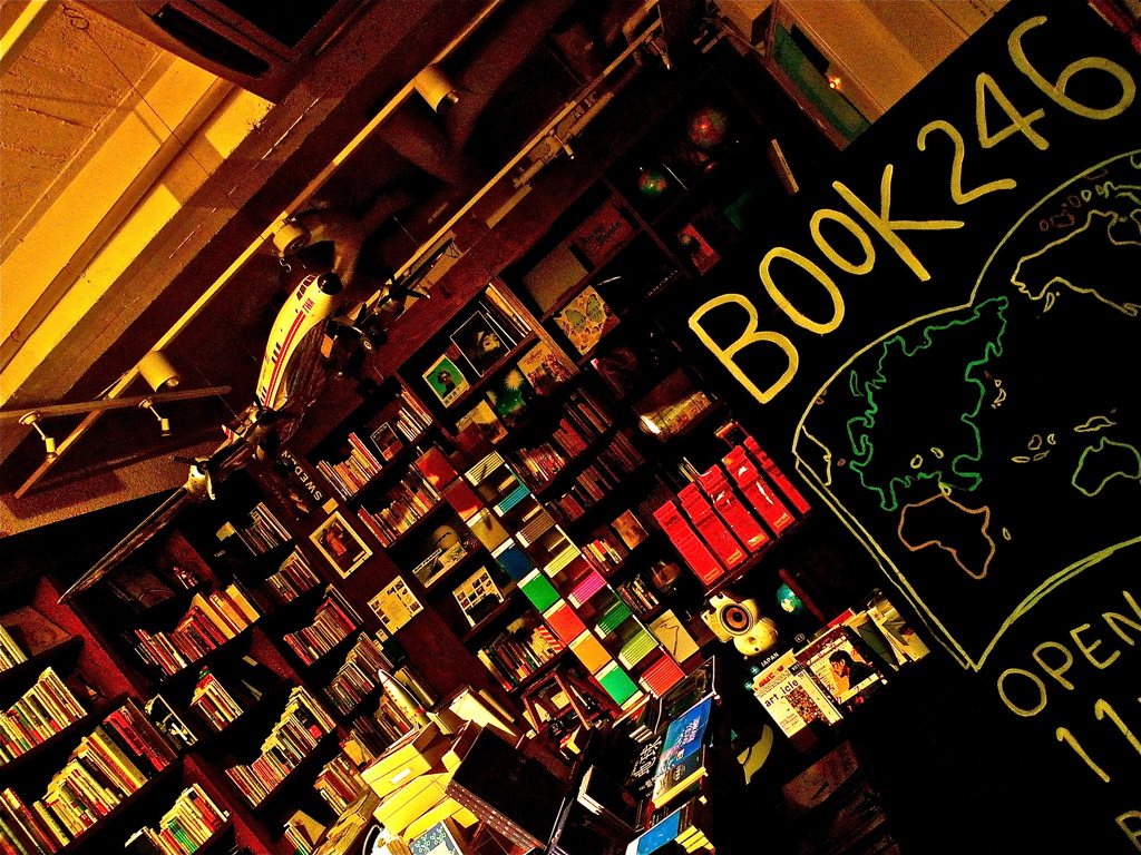 Midnight Book Store