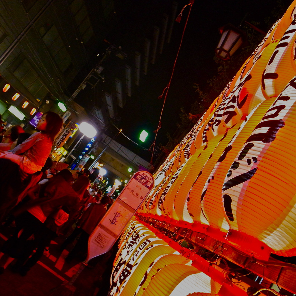 Matsuri/提灯