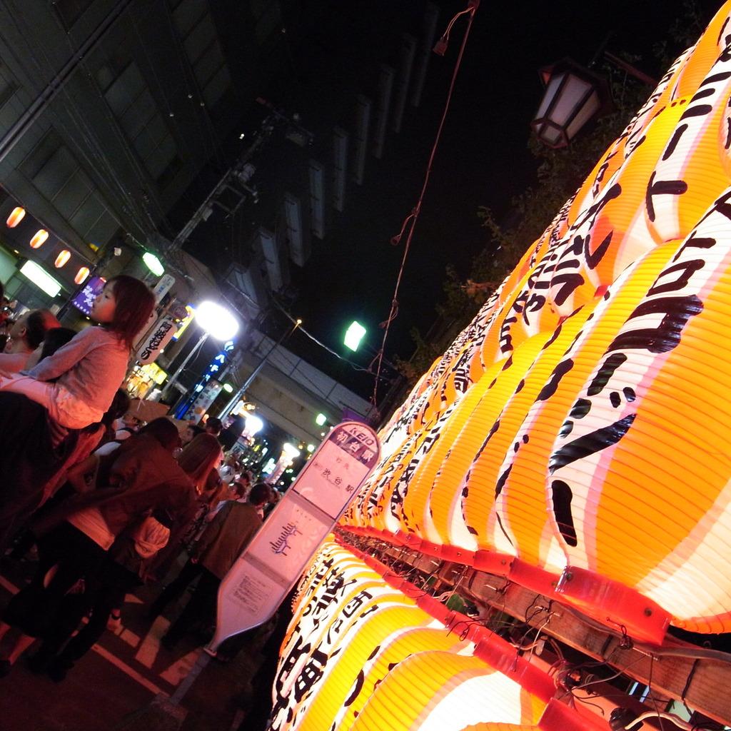 Matsuri 提灯
