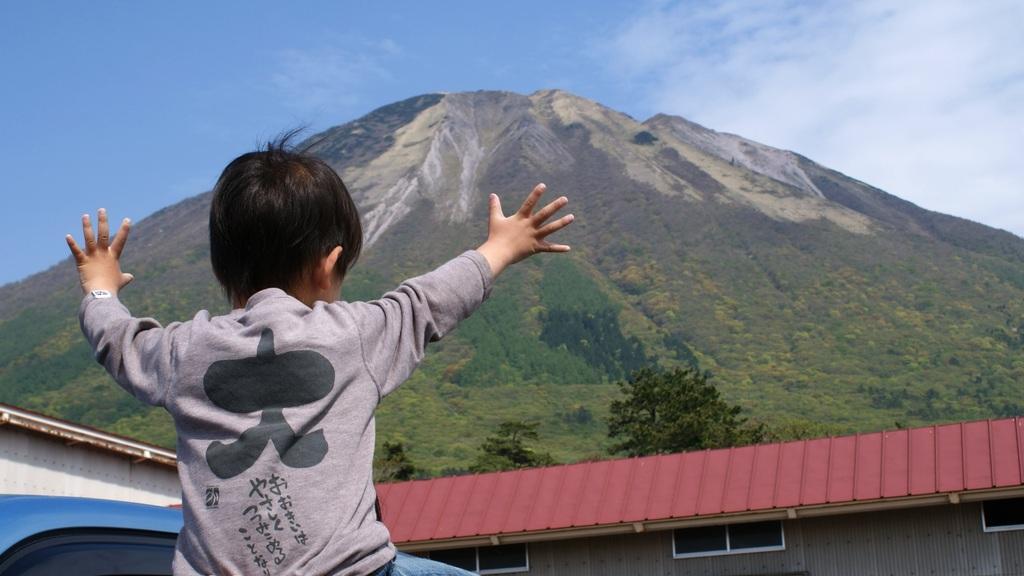 大山は大きいな