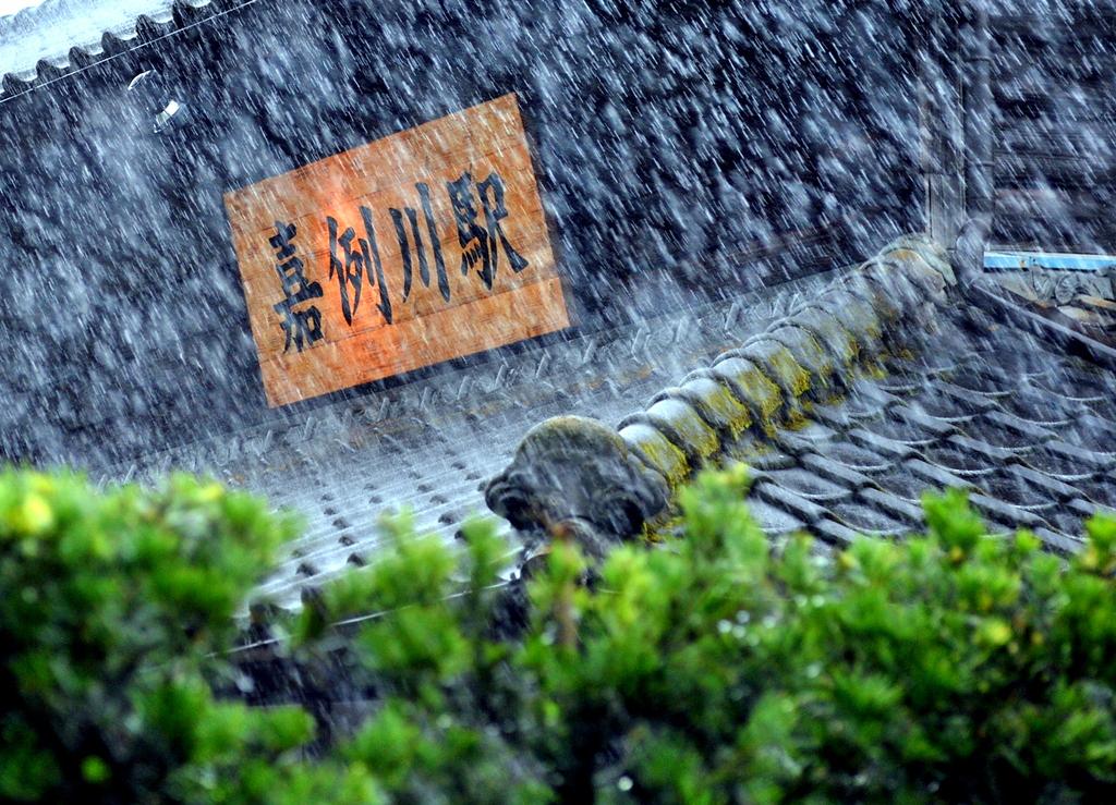 豪雨の嘉例川駅
