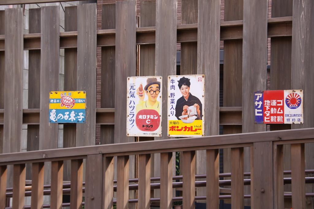 昭和の広告