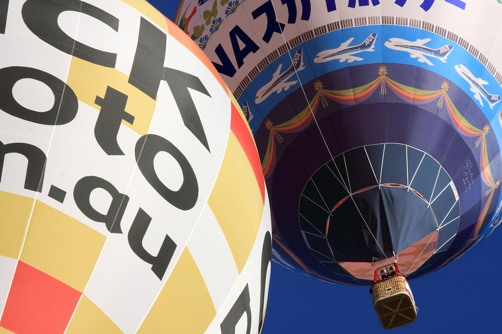 Balloon Fiesta へ行こう! -押すな、押すな-