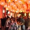 長崎燈會~長崎ランタンフェスティバル~