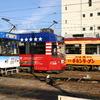 長崎電気軌道(路面電車)