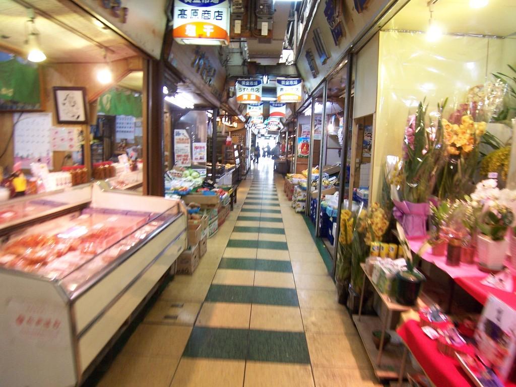 黄金商店街