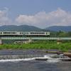第2荒雄川橋梁