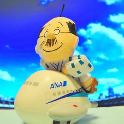 NIKON NIKON D90で撮影したインテリア・オブジェクト(日本晴れ♪)の写真(画像)
