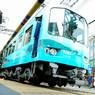 NIKON NIKON D60で撮影した乗り物(今 江ノ電)の写真(画像)