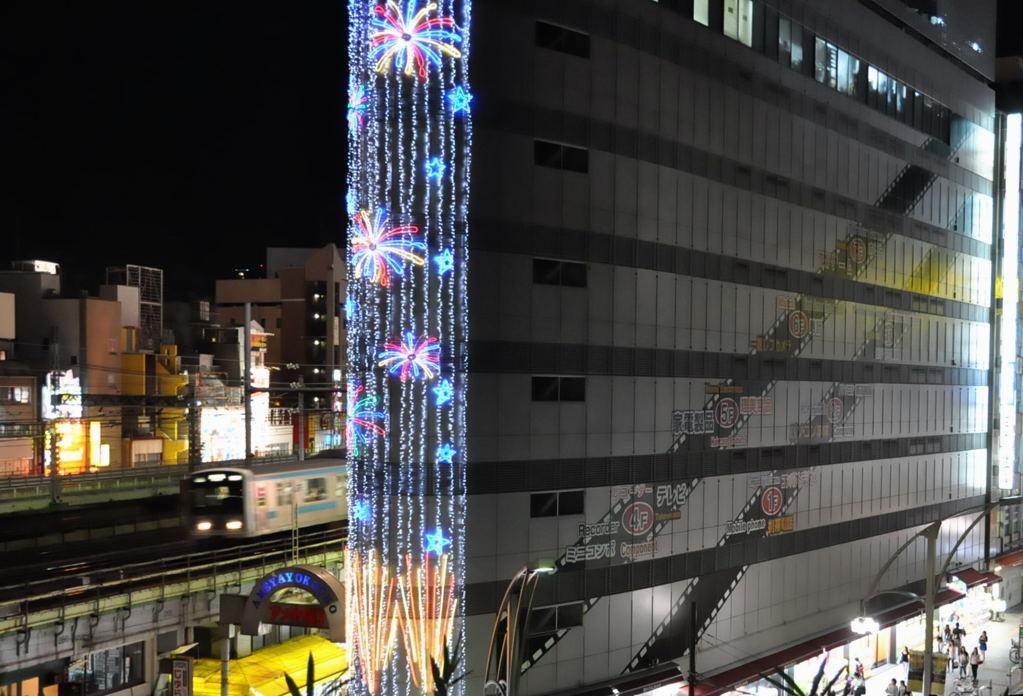 TOKYO②