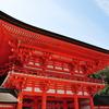 下賀茂神社の赤と青