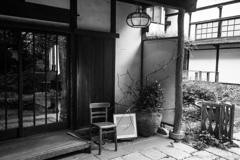 次郎さん、正子さんのお宅