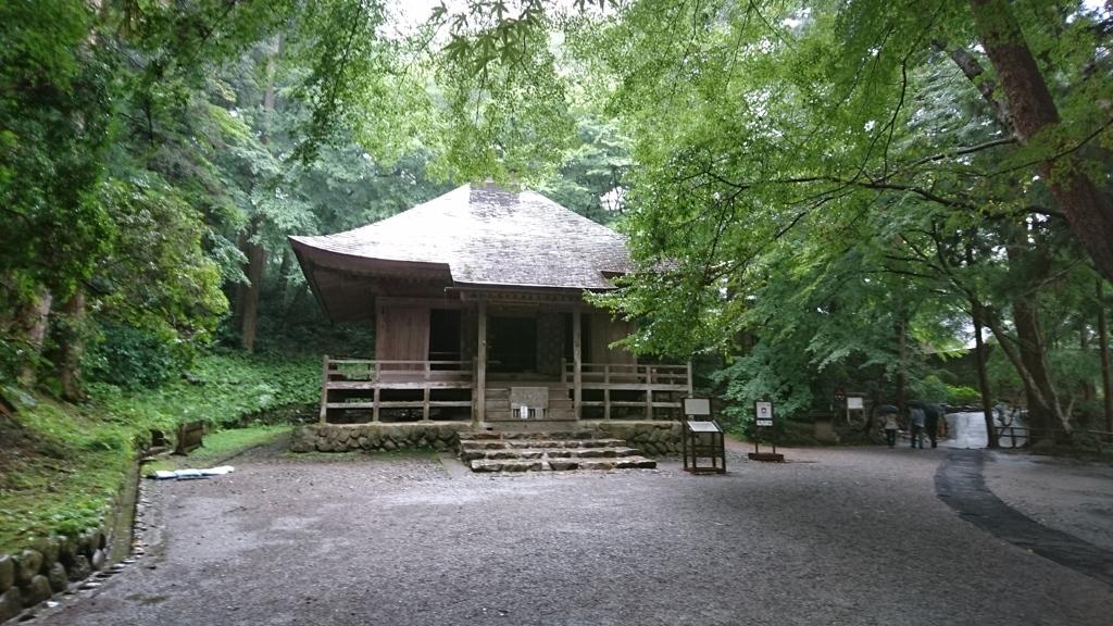 中尊寺経蔵