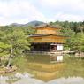 定番金閣寺