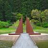 """outdoor art """"Symmetry"""""""