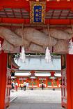 全国熊野神社 総本宮