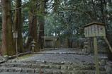多岐原神社