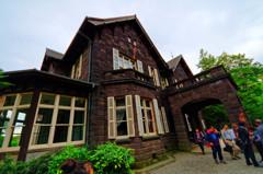 洋館 正面玄関 (旧古川庭園)
