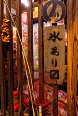"""駄菓子屋さんでこんな物売ってました 上野""""下町風俗資料館""""にて"""