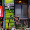 140年ぐらい前の自転車 (台東区 谷中)