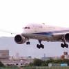 文月の翼・787-9