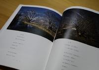 PANASONIC DMC-GF5で撮影した(写真と詩)の写真(画像)