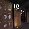 ONOMICHI -U2 (gate-no.5).