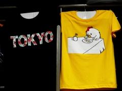 TOKYO STREET WITH B.