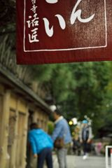 京都散策2016:ねねの道_高台寺_洛匠