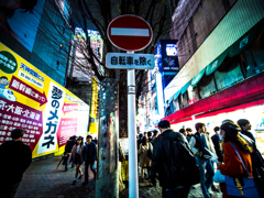新宿車両進入禁止