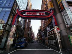 歌舞伎町のアレ 朝