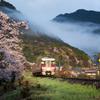 大岩駅、天空の城のような景色です。