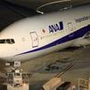 羽田777出発2