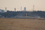 Atsugi airbase