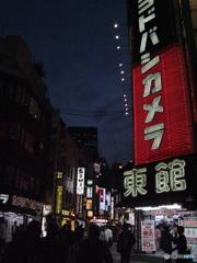 新宿西口夕景