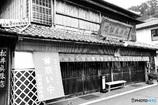 松井真珠本店