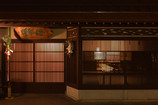 木虫籠(キムスコ)