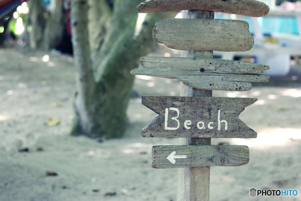 PH-0288_Beach←