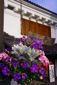 花のある街~小川の庄~
